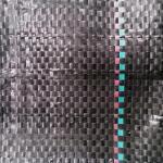 Bodenvlies - unkrautabweisend 2 m x 5 m